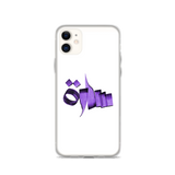 Sara iPhone case