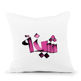 Shaikha Pillow