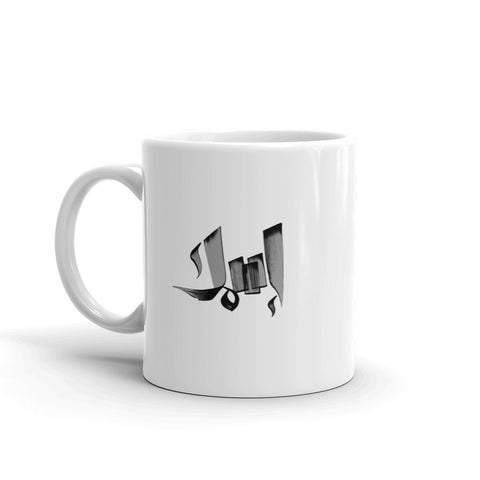 Request Name (Mug)