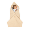 SLEEPGUARDIAN KNITTED SWADDLE