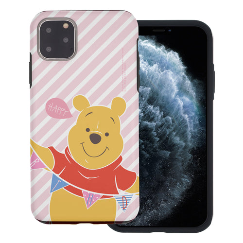 iPhone 11 Pro Max Case (6.5inch) Disney Pooh Layered Hybrid [TPU + PC] Bumper Cover - Stripe Pooh Happy