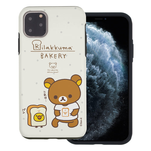iPhone 11 Pro Max Case (6.5inch) Rilakkuma Layered Hybrid [TPU + PC] Bumper Cover - Rilakkuma Bread