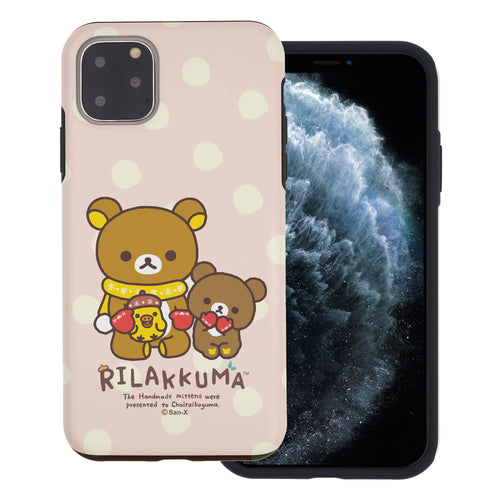 iPhone 11 Pro Max Case (6.5inch) Rilakkuma Layered Hybrid [TPU + PC] Bumper Cover - Chairoikoguma Sit