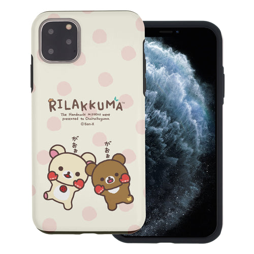 iPhone 11 Pro Max Case (6.5inch) Rilakkuma Layered Hybrid [TPU + PC] Bumper Cover - Chairoikoguma Jump