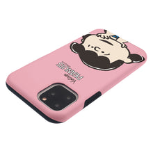 Load image into Gallery viewer, iPhone 12 mini Case (5.4inch) PEANUTS Layered Hybrid [TPU + PC] Bumper Cover - Face Lucy