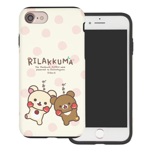 iPhone SE 2020 / iPhone 8 / iPhone 7 Case (4.7inch) Rilakkuma Layered Hybrid [TPU + PC] Bumper Cover - Chairoikoguma Jump