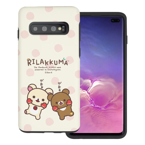 Galaxy S10e Case (5.8inch) Rilakkuma Layered Hybrid [TPU + PC] Bumper Cover - Chairoikoguma Jump