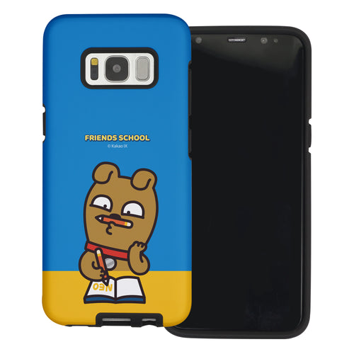 Galaxy S8 Plus Case Kakao Friends Layered Hybrid [TPU + PC] Bumper Cover - School Frodo