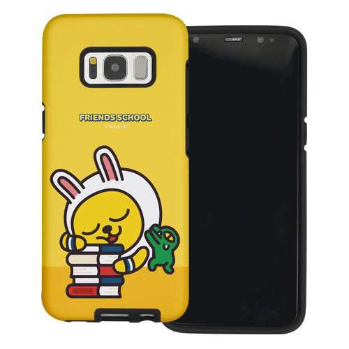 Galaxy S7 Edge Case Kakao Friends Layered Hybrid [TPU + PC] Bumper Cover - School Muzi