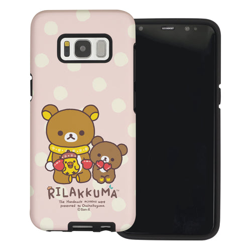 Galaxy S8 Plus Case Rilakkuma Layered Hybrid [TPU + PC] Bumper Cover - Chairoikoguma Sit