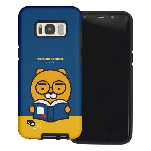 Galaxy S7 Edge Case Kakao Friends Layered Hybrid [TPU + PC] Bumper Cover - School Ryan