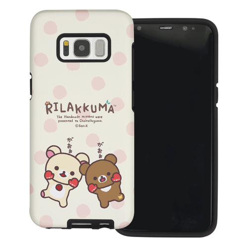 Galaxy Note4 Case Rilakkuma Layered Hybrid [TPU + PC] Bumper Cover - Chairoikoguma Jump