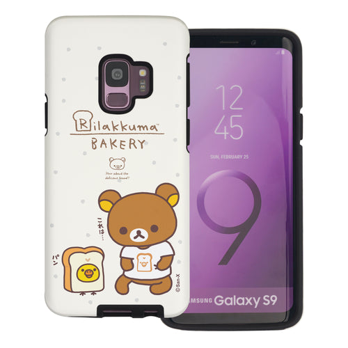 Galaxy S9 Plus Case Rilakkuma Layered Hybrid [TPU + PC] Bumper Cover - Rilakkuma Bread