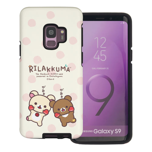 Galaxy S9 Plus Case Rilakkuma Layered Hybrid [TPU + PC] Bumper Cover - Chairoikoguma Jump