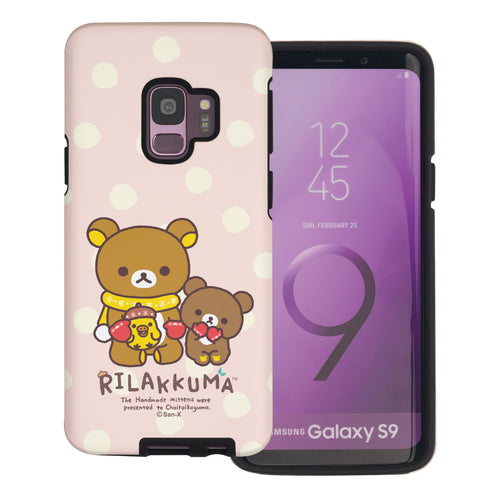 Galaxy S9 Plus Case Rilakkuma Layered Hybrid [TPU + PC] Bumper Cover - Chairoikoguma Sit
