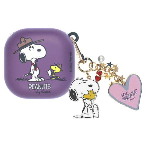 Peanuts Galaxy Buds Live Case (2020) Snoopy Key Ring Keychain Key Holder Hard PC Shell Cover - Camp Snoopy Instructor