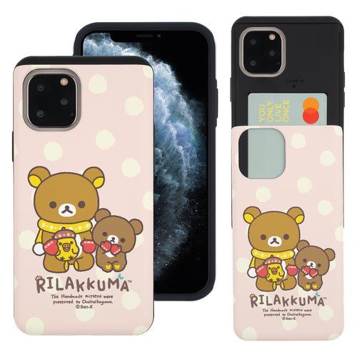 iPhone 11 Pro Max Case (6.5inch) Rilakkuma Slim Slider Card Slot Dual Layer Holder Bumper Cover - Chairoikoguma Sit