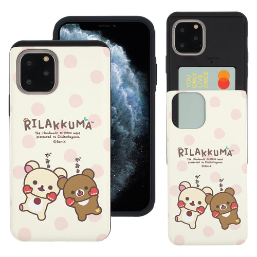 iPhone 11 Pro Max Case (6.5inch) Rilakkuma Slim Slider Card Slot Dual Layer Holder Bumper Cover - Chairoikoguma Jump