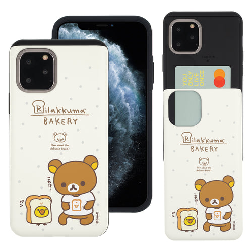 iPhone 11 Pro Max Case (6.5inch) Rilakkuma Slim Slider Card Slot Dual Layer Holder Bumper Cover - Rilakkuma Bread