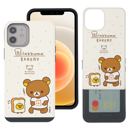 iPhone 12 Pro Max Case (6.7inch) Rilakkuma Slim Slider Card Slot Dual Layer Holder Bumper Cover - Rilakkuma Bread