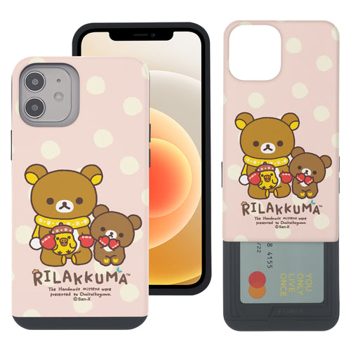 iPhone 12 Pro Max Case (6.7inch) Rilakkuma Slim Slider Card Slot Dual Layer Holder Bumper Cover - Chairoikoguma Sit