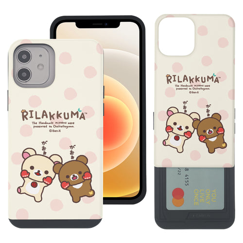 iPhone 12 Pro Max Case (6.7inch) Rilakkuma Slim Slider Card Slot Dual Layer Holder Bumper Cover - Chairoikoguma Jump