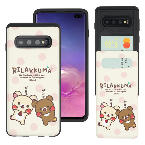 Galaxy S10e Case (5.8inch) Rilakkuma Slim Slider Card Slot Dual Layer Holder Bumper Cover - Chairoikoguma Jump