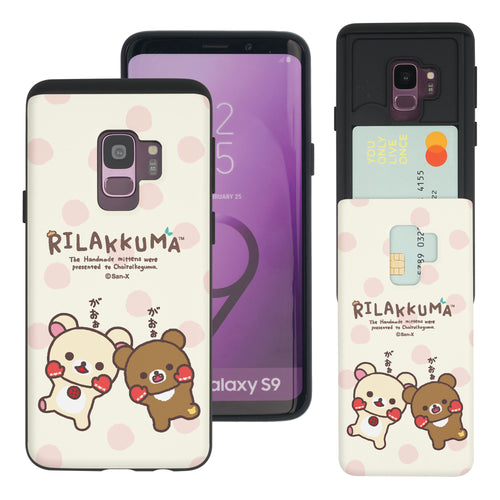 Galaxy S9 Case (5.8inch) Rilakkuma Slim Slider Card Slot Dual Layer Holder Bumper Cover - Chairoikoguma Jump