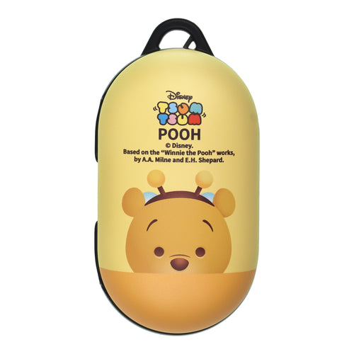 Disney Galaxy Buds Case Galaxy Buds Plus (Buds+) Case Protective Hard PC Shell Cover - Cute Pooh