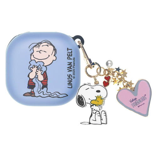 Peanuts Galaxy Buds Live Case (2020) Snoopy Key Ring Keychain Key Holder Hard PC Shell Cover - Happy Linus