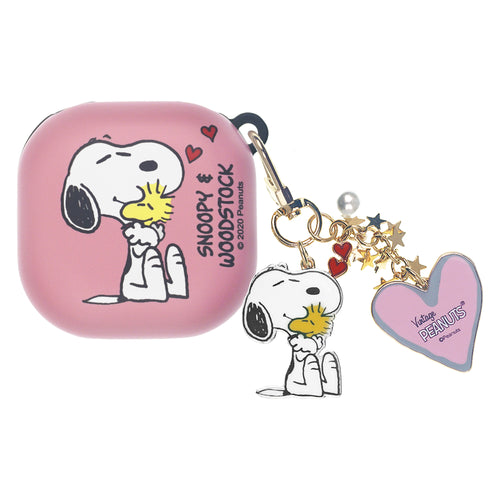 Peanuts Galaxy Buds Live Case (2020) Snoopy Key Ring Keychain Key Holder Hard PC Shell Cover - Happy Snoopy Hug