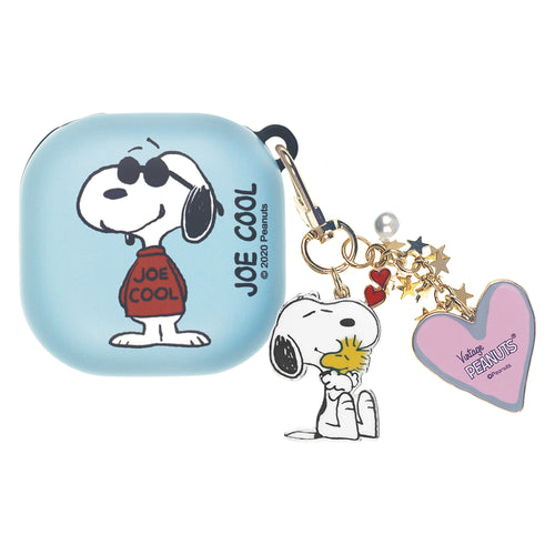 Peanuts Galaxy Buds Live Case (2020) Snoopy Key Ring Keychain Key Holder Hard PC Shell Cover - Happy Snoopy JOE COOL