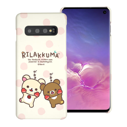 Galaxy S10e Case (5.8inch) [Slim Fit] Rilakkuma Thin Hard Matte Surface Excellent Grip Cover - Chairoikoguma Jump