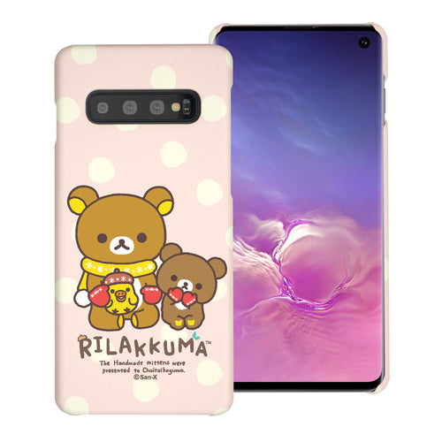 Galaxy S10e Case (5.8inch) [Slim Fit] Rilakkuma Thin Hard Matte Surface Excellent Grip Cover - Chairoikoguma Sit
