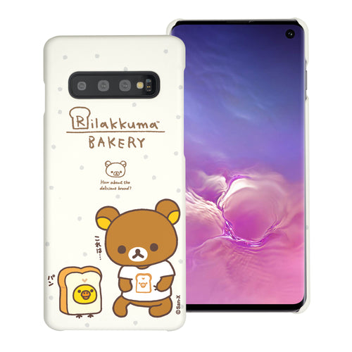 Galaxy S10e Case (5.8inch) [Slim Fit] Rilakkuma Thin Hard Matte Surface Excellent Grip Cover - Rilakkuma Bread