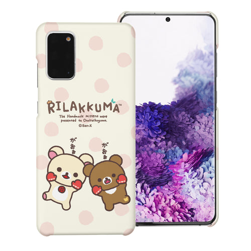 Galaxy S20 Ultra Case (6.9inch) [Slim Fit] Rilakkuma Thin Hard Matte Surface Excellent Grip Cover - Chairoikoguma Jump
