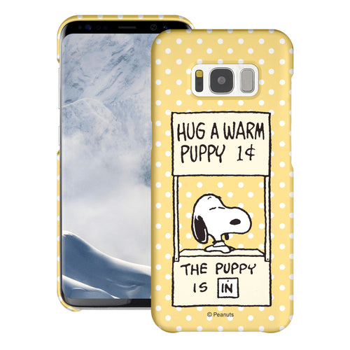 Galaxy S8 Plus Case [Slim Fit] PEANUTS Thin Hard Matte Surface Excellent Grip Cover - Hug Warm Snoopy