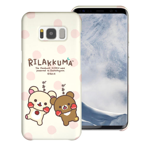 Galaxy Note4 Case [Slim Fit] Rilakkuma Thin Hard Matte Surface Excellent Grip Cover - Chairoikoguma Jump