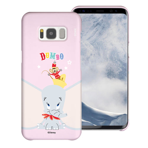Galaxy S7 Edge Case [Slim Fit] Disney Dumbo Thin Hard Matte Surface Excellent Grip Cover - Dumbo Overhead