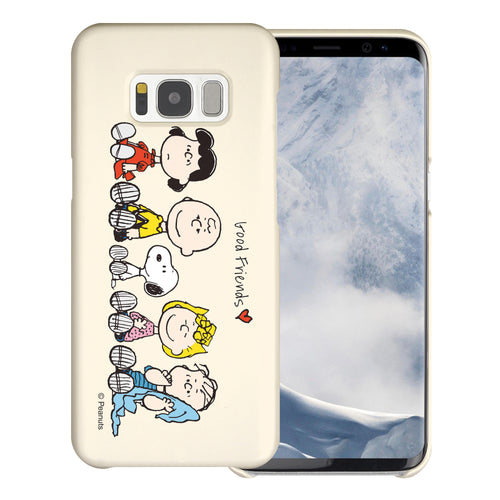 Galaxy S8 Plus Case [Slim Fit] PEANUTS Thin Hard Matte Surface Excellent Grip Cover - Peanuts Friends Sit