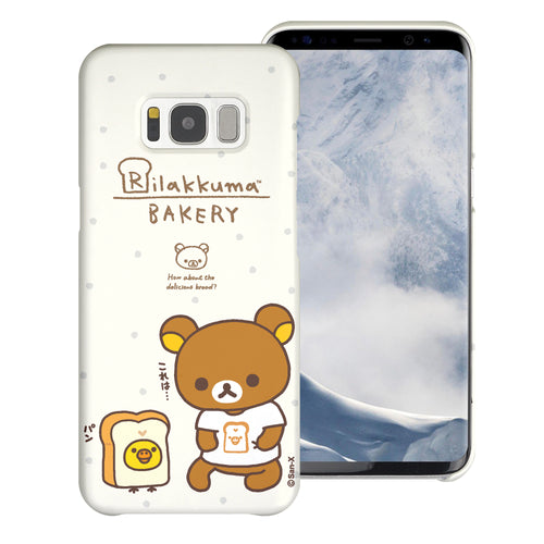 Galaxy S8 Plus Case [Slim Fit] Rilakkuma Thin Hard Matte Surface Excellent Grip Cover - Rilakkuma Bread