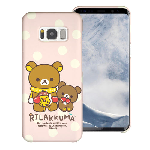 Galaxy S8 Plus Case [Slim Fit] Rilakkuma Thin Hard Matte Surface Excellent Grip Cover - Chairoikoguma Sit