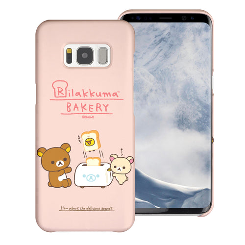 Galaxy S8 Plus Case [Slim Fit] Rilakkuma Thin Hard Matte Surface Excellent Grip Cover - Rilakkuma Toast