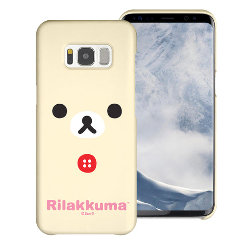 Galaxy S7 Edge Case [Slim Fit] Rilakkuma Thin Hard Matte Surface Excellent Grip Cover - Face Korilakkuma