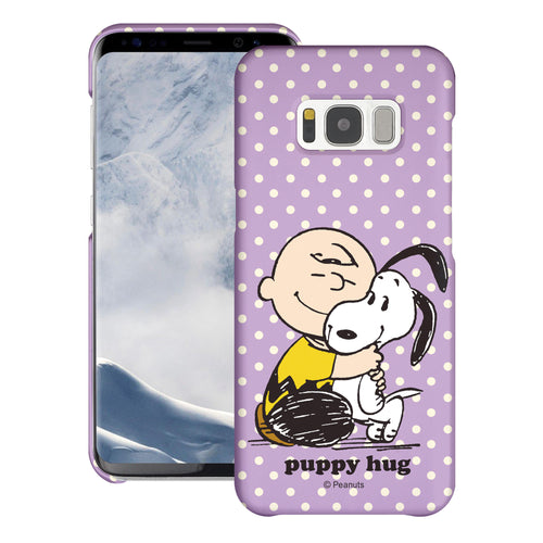 Galaxy S8 Plus Case [Slim Fit] PEANUTS Thin Hard Matte Surface Excellent Grip Cover - Hug Charlie Brown