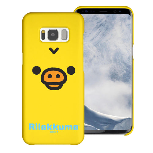 Galaxy S6 Case (5.1inch) [Slim Fit] Rilakkuma Thin Hard Matte Surface Excellent Grip Cover - Face Kiiroitori