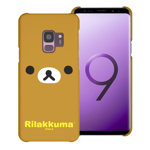 Galaxy S9 Plus Case [Slim Fit] Rilakkuma Thin Hard Matte Surface Excellent Grip Cover - Face Rilakkuma
