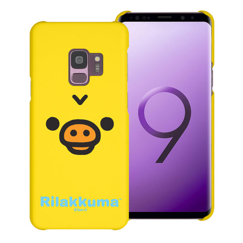 Galaxy S9 Plus Case [Slim Fit] Rilakkuma Thin Hard Matte Surface Excellent Grip Cover - Face Kiiroitori
