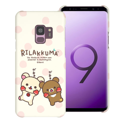 Galaxy S9 Case (5.8inch) [Slim Fit] Rilakkuma Thin Hard Matte Surface Excellent Grip Cover - Chairoikoguma Jump