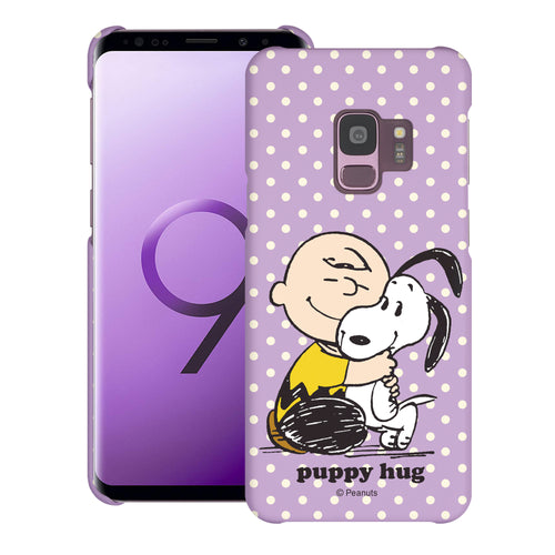 Galaxy S9 Case (5.8inch) [Slim Fit] PEANUTS Thin Hard Matte Surface Excellent Grip Cover - Hug Charlie Brown